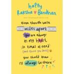 Always Be There - Happy Raksha Bandhan
