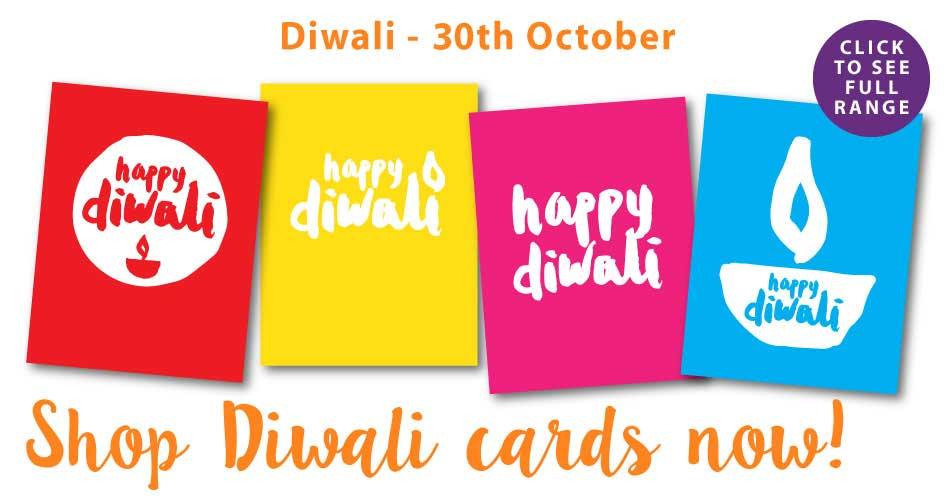 Diwali cards 2016