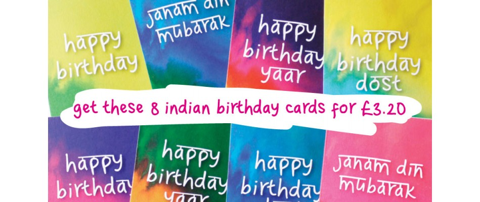 Indian cards
