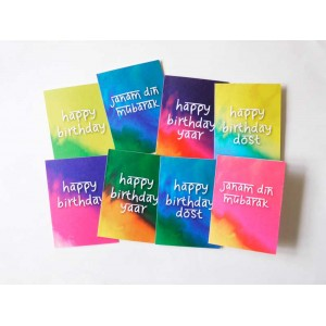 MUST GO - 8 Indian Birthday Cards