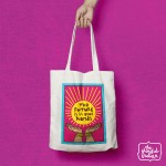 The Future Is In Your Hands Shopper/Tote Bag