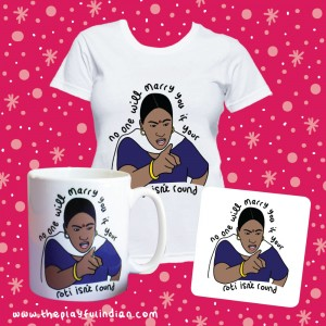 No One Will Marry You Christmas Gift Set