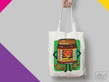 tiger balm tote bag